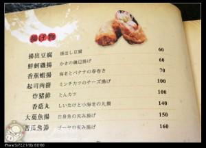 メニューにも日本語が載ってます