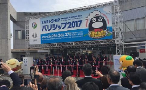 blog_20170528
