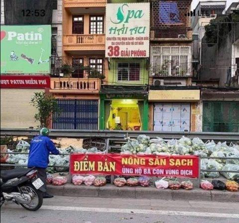 野菜販売拠点1