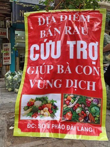 野菜販売拠点2