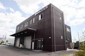 株式会社コンヒラ 神戸支社