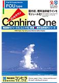 conhira_one2014