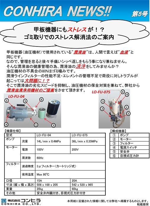 infomation_150217
