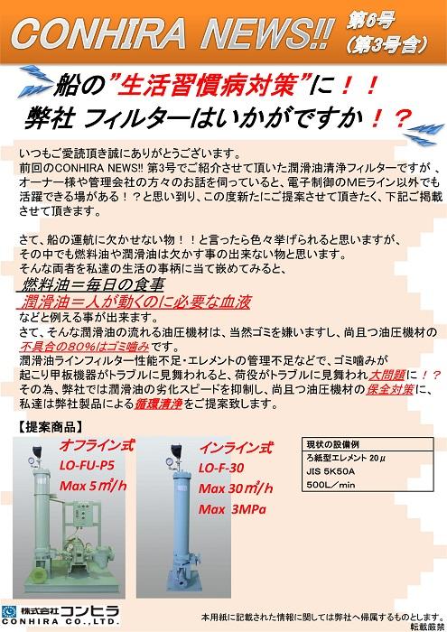 infomation_150225 (2)