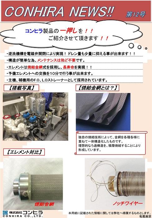 infomation_150516-3