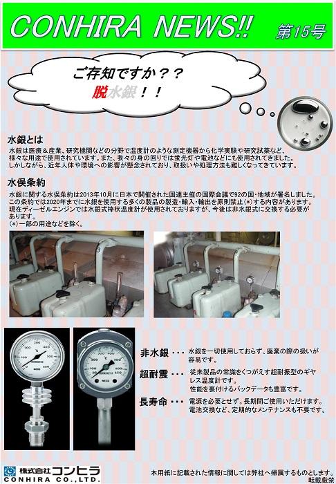 infomation_160205