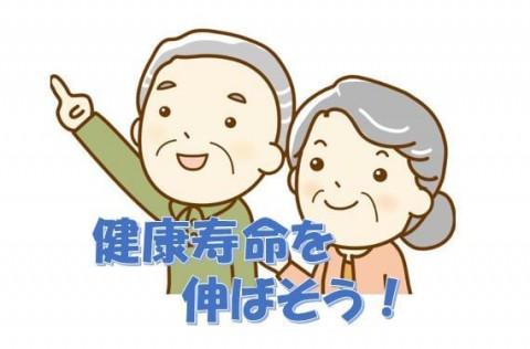 kenkojyumo_190121a