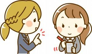 saiyo_200915a