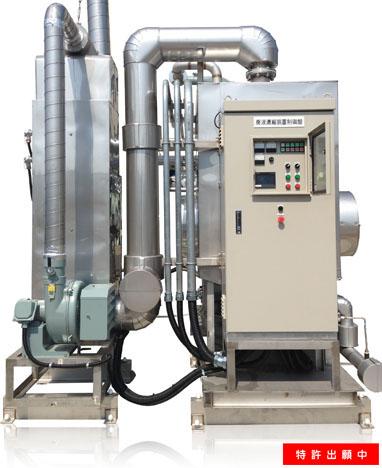 蒸発・濃縮装置 Sorae